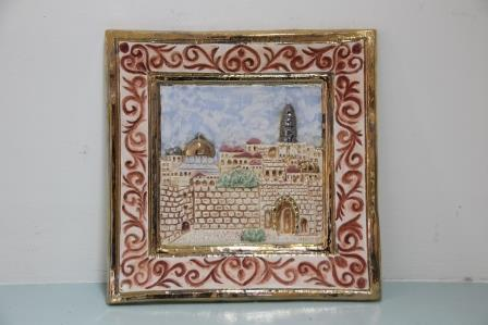 old jerusalem city square plate with el aktza