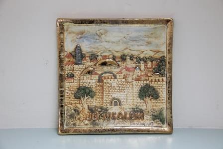 old jerusalem square square plate 24x24cm