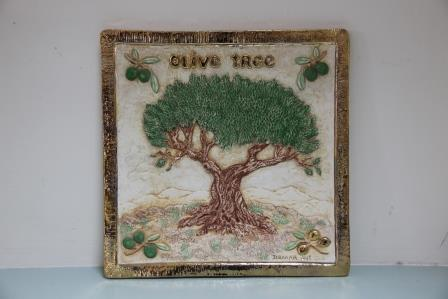 olive tree square plate 33.5x33.5cm