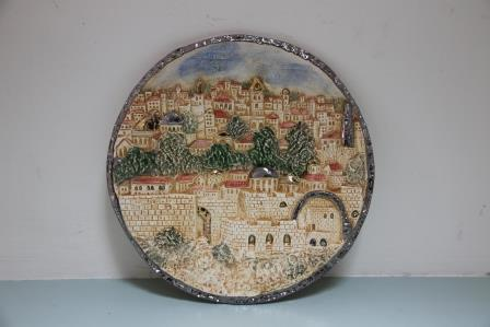 Plate with old jerusalem motive  28cm