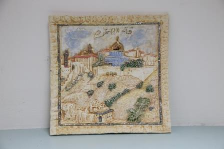 old jerusalem square plate with el aktza 28x28cm