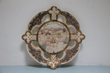 Jerusalem old city cross plate   26cm