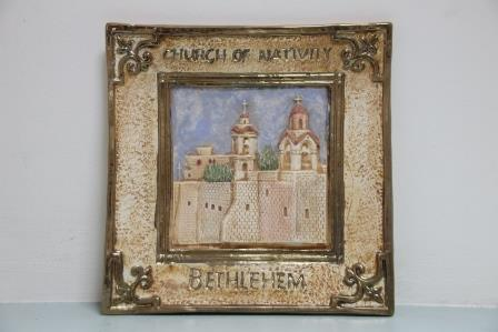 Church of nativity square plate in Bethlehem 24x24