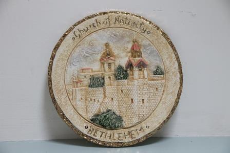 Church of nativity plate in Bethlehem   23cm