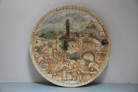 El aktza in the old jerusalem city round plate  3