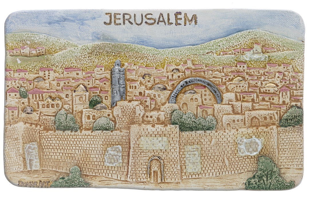 old jerusalem view on small square plate W;15.5cm