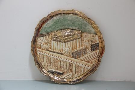 old jerusalem city temple Plate  27cm