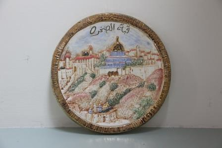 Jerusalem El Aktza plate