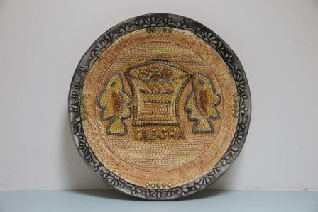 Tabgha round plate   33.5cm