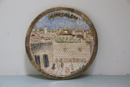 jerusalem old city round plate  24cm